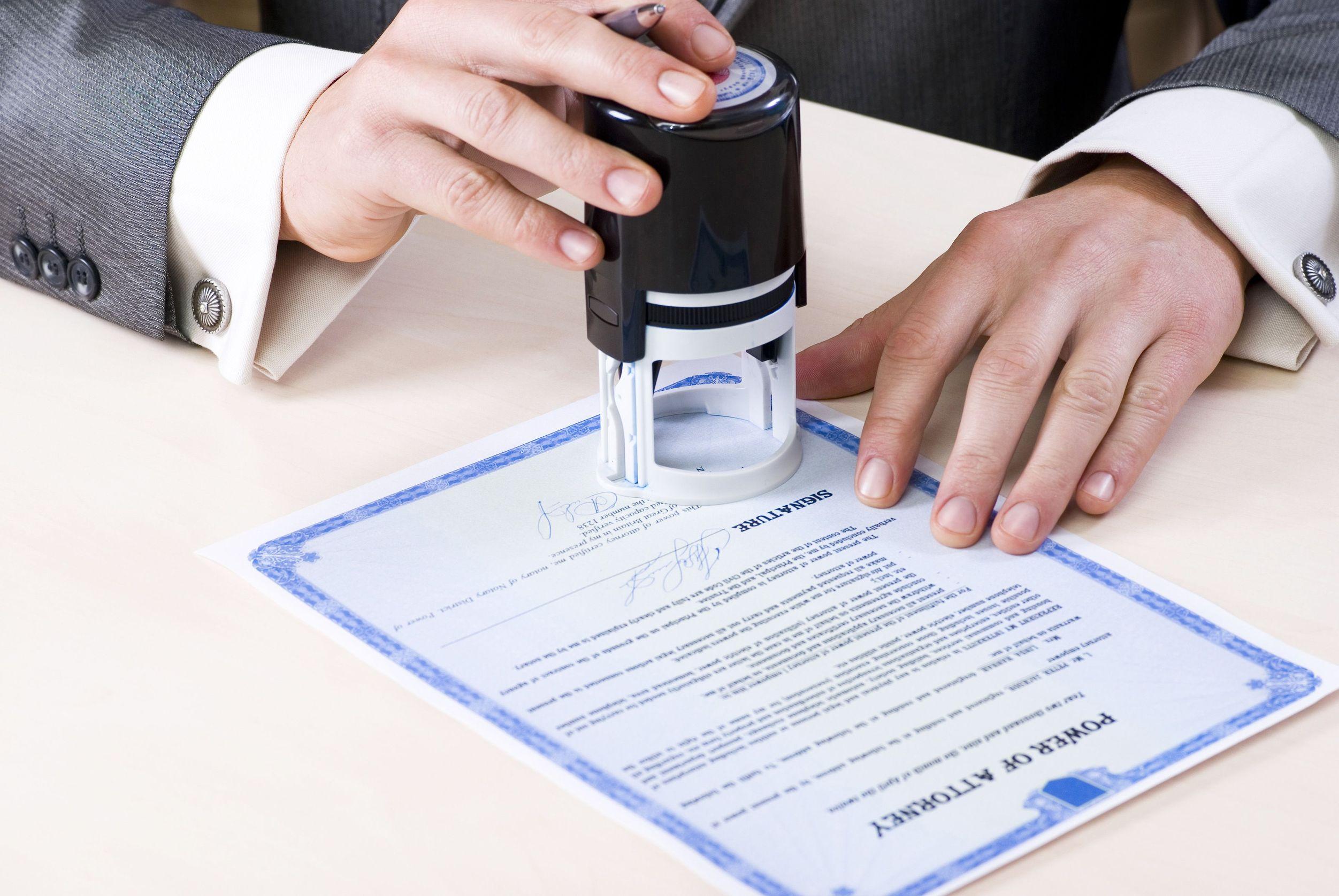 Штамп на документы на регистрацию права собственности