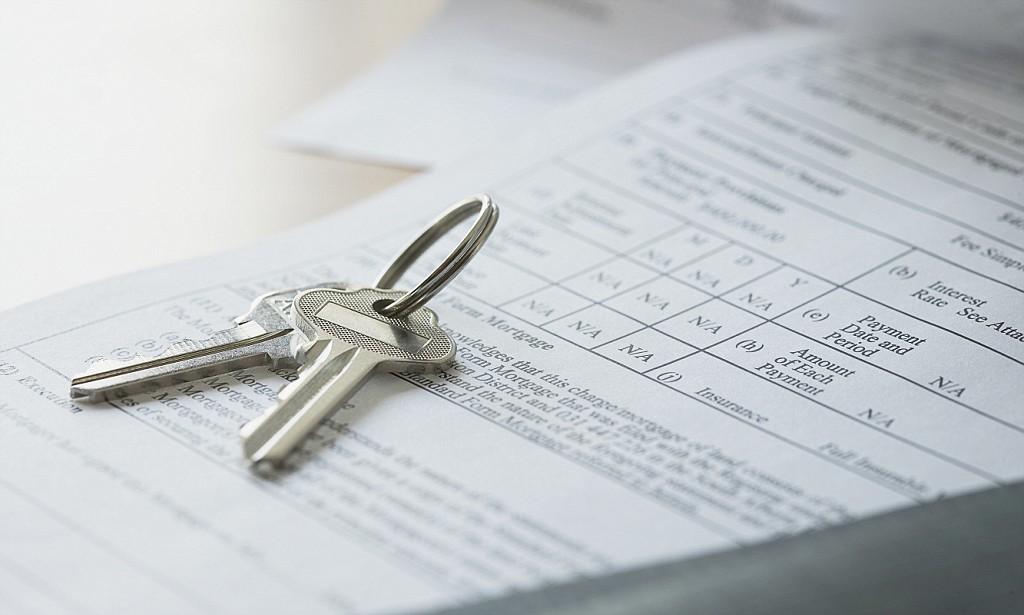 Ключи на документах на регистрацию права собственности