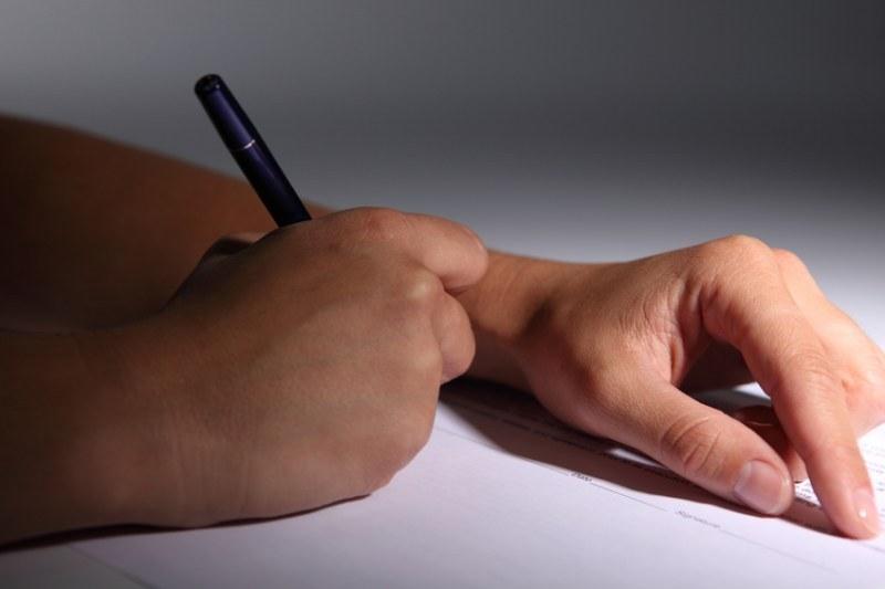 Руки и ручка