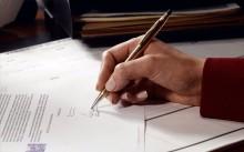 Список документов для вступления в наследство