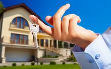 Что такое ипотека на жилье?
