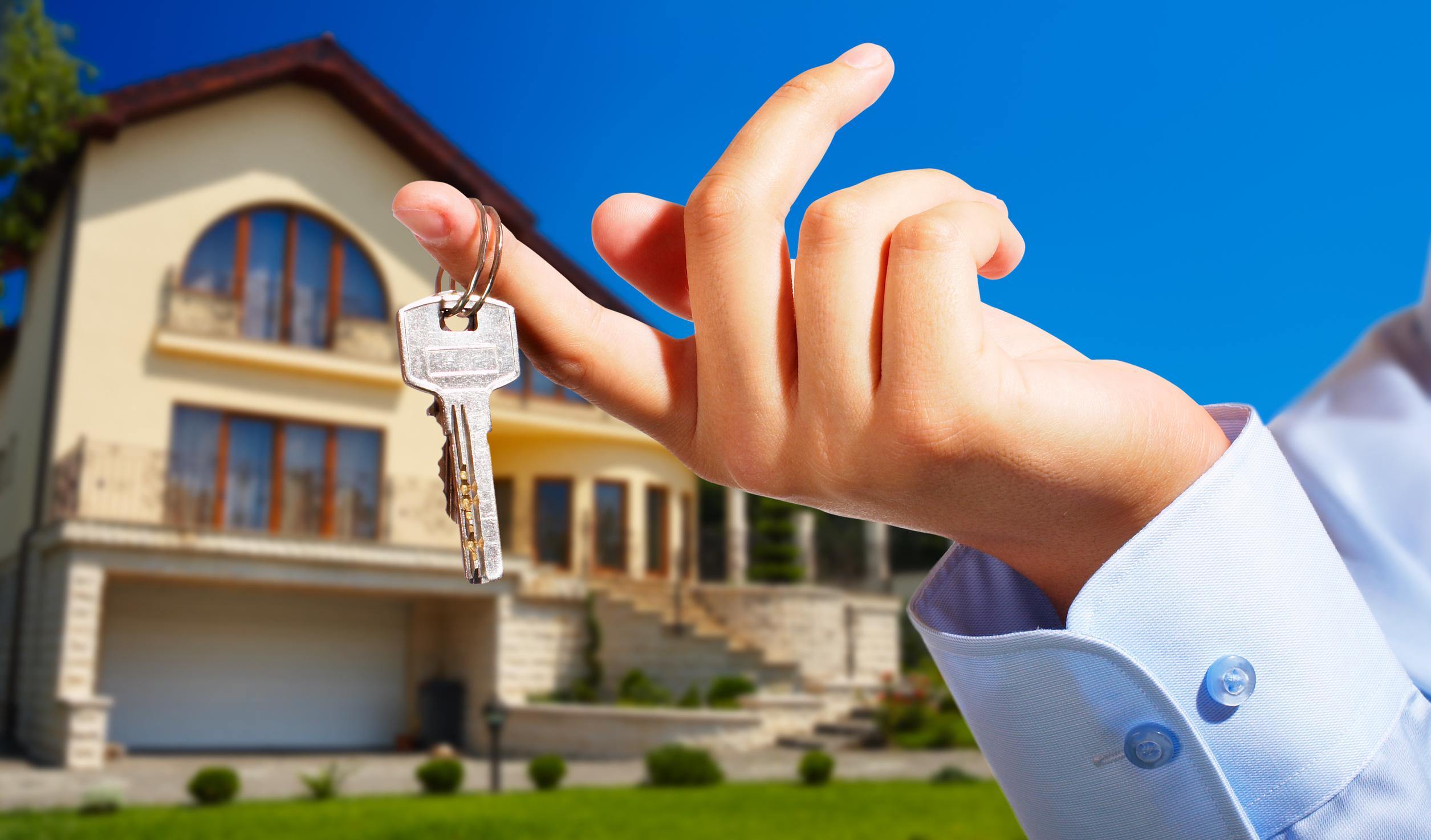 Что такое ипотека на жилье