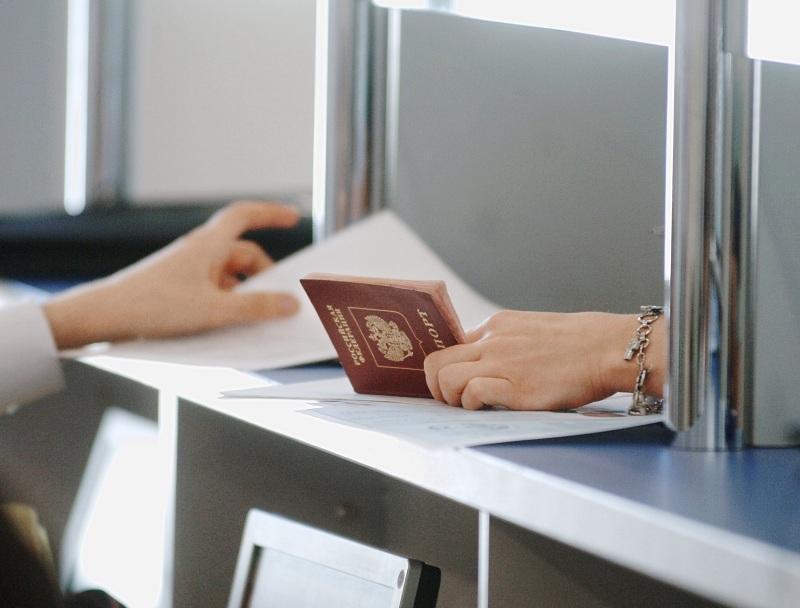 Выдача паспорта
