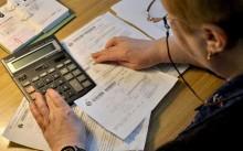 Перечень документов для оформления субсидии