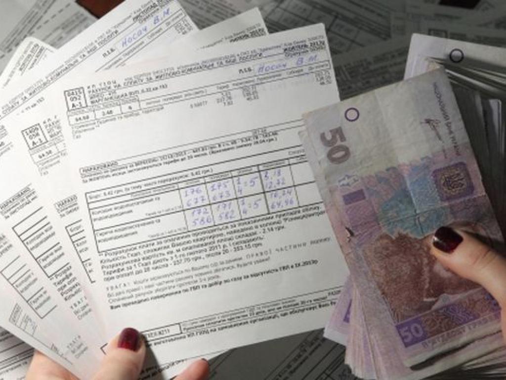 Оформление субсидии