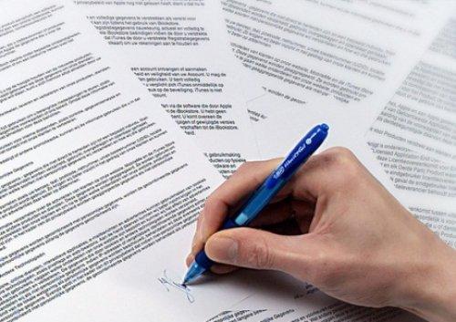 Подпись документов на землю для продажи