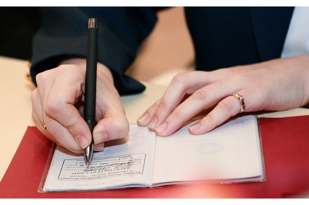 Регистрация в паспорте