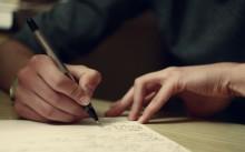 Выдача свидетельства о праве на наследство
