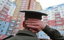 Что такое военная ипотека?