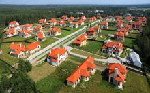 Что такое земли поселений?