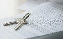 Документы на регистрацию права собственности