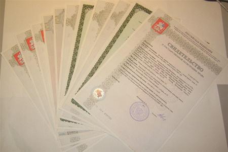 Какие документы нужно собрать для дарственной?