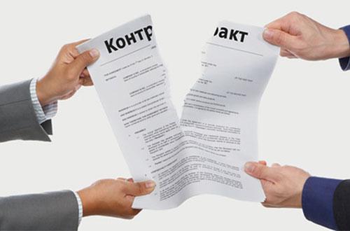 Расторжение договора аренды арендатором