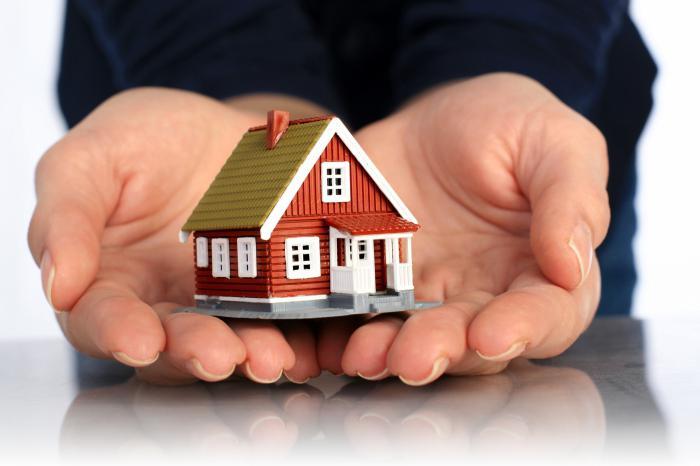 Дарение жилья