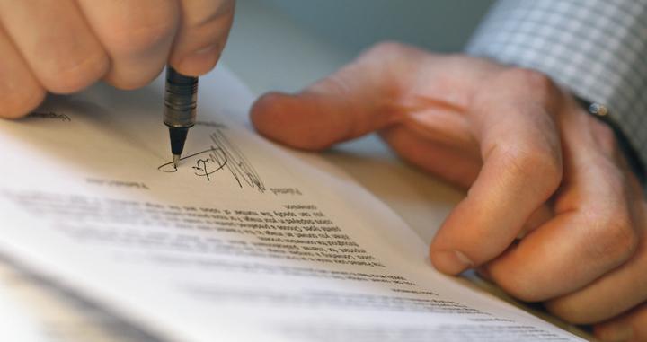 Договор пожизненного содержания с иждивением
