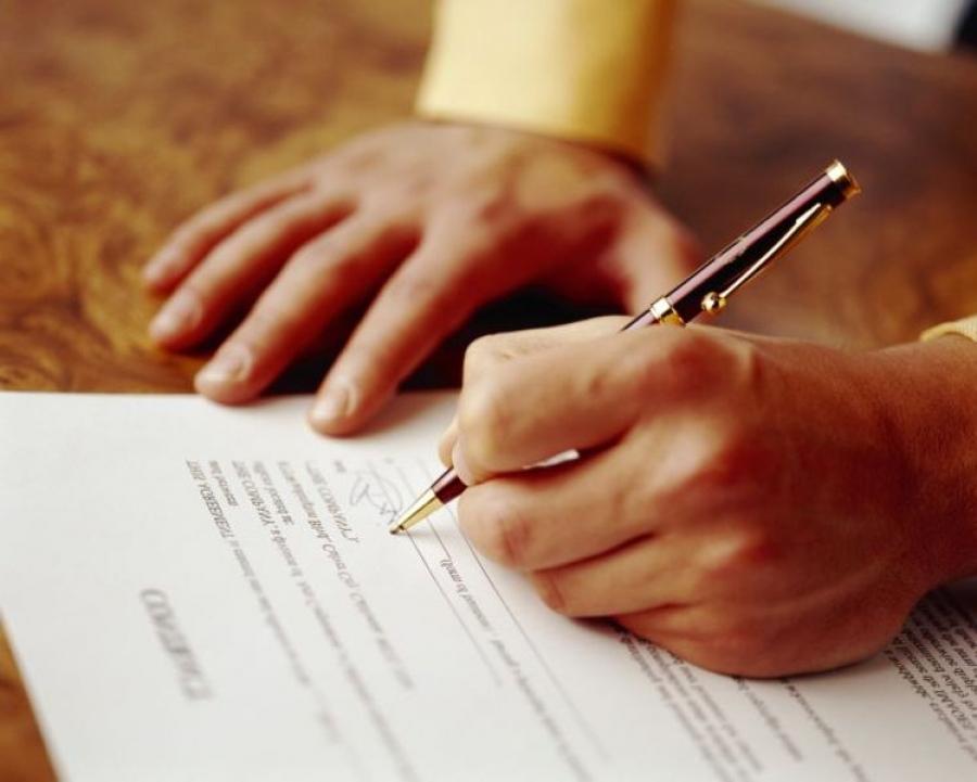 Оформление документов на землю для продажи