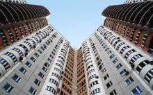 Что такое вторичное жильё?