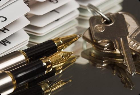 Ключи и ручки