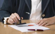 Заявление о регистрации права собственности: образец