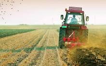 Понятие земель сельскохозяйственного назначения
