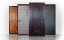 Основные трудности при выборе дверей