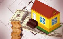 Стоимость оформления жилого дома