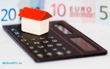 Как взять правильно ипотеку
