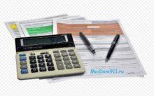 Подать документы на налоговый вычет при покупке квартиры в 2019 - 2020 годах