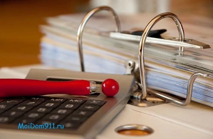 какие документы необходимы для подачи декларации 3 ндфл