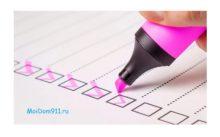 Какие документы нужны для подачи декларации 3-НДФЛ?