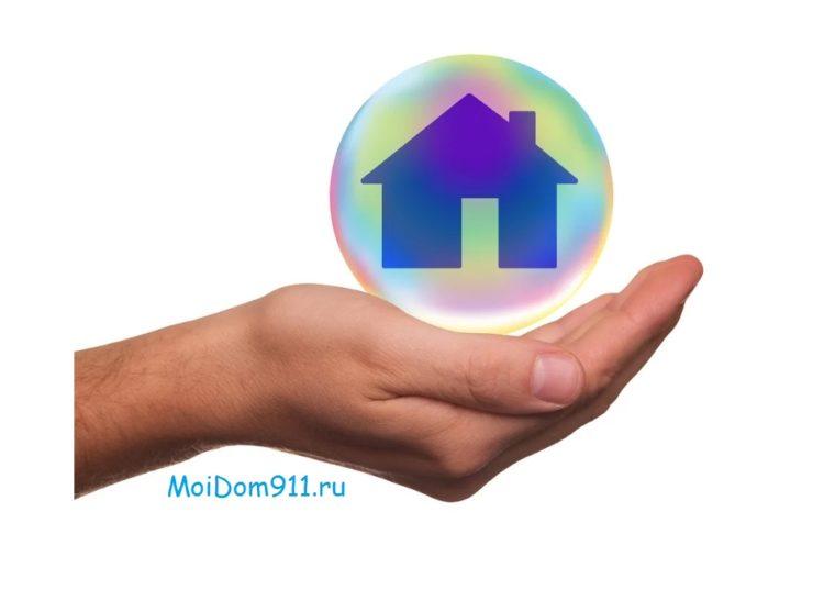 Неизбежно ли страхование квартиры или дома при приобретении за счет ипотеки?