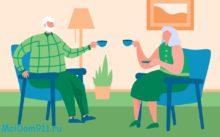 Сбербанк упрощает выплату на пенсии ипотеки - Пенсионная ступень