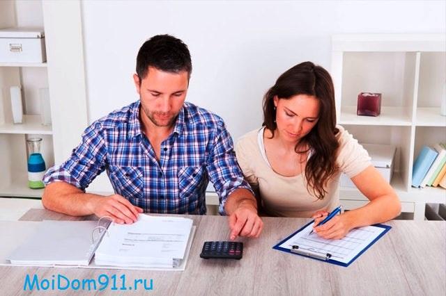 Какой налог с продажи квартиры в 2020 году?
