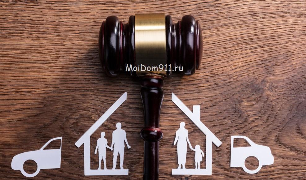 совместно нажитое имущество при разводе супругов