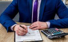 Налоги у предпринимателей