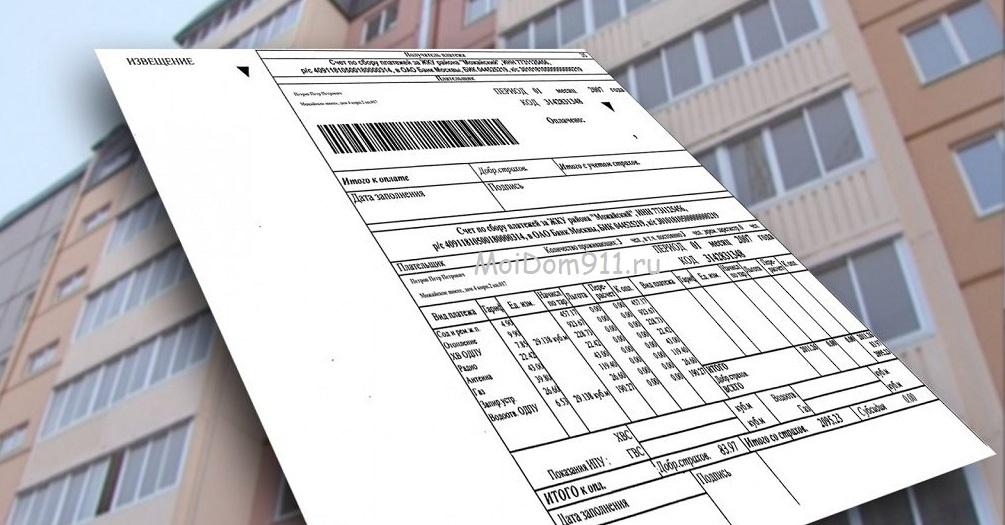 Оплата взносов на капитальный ремонт в новостройках