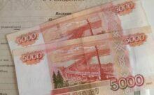 Выплатят ли в августе пособие 10000 рублей детям до 16 лет?