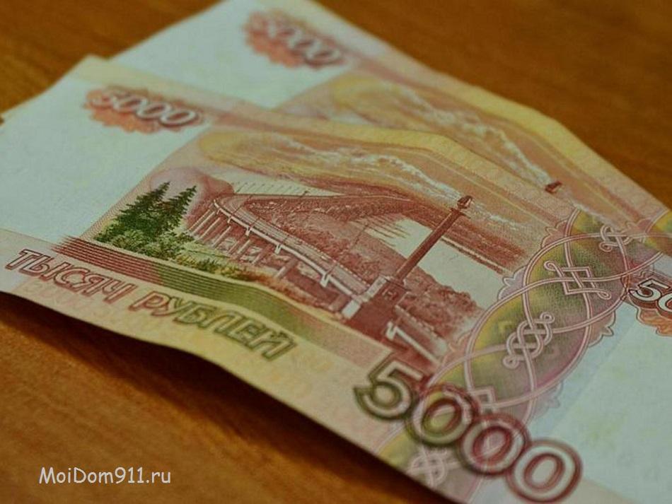 Выплатят ли в августе пособие 10000 рублей детям до 16 лет