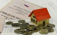 Как уменьшить налог при продаже на подаренную квартиру