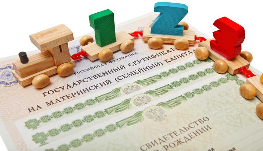 доли при оформлении недвижимости за счет мат капитала