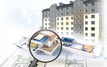 отчет об оценке на квартиру
