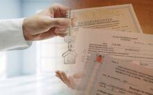 Что проверить при покупке квартиры на вторичном рынке