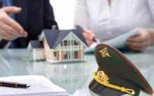 военная ипотека в 2021 году