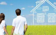 Получить субсидии и льготы на покупку жилья от государства и воспользоваться ими через ПАО Сбербанк