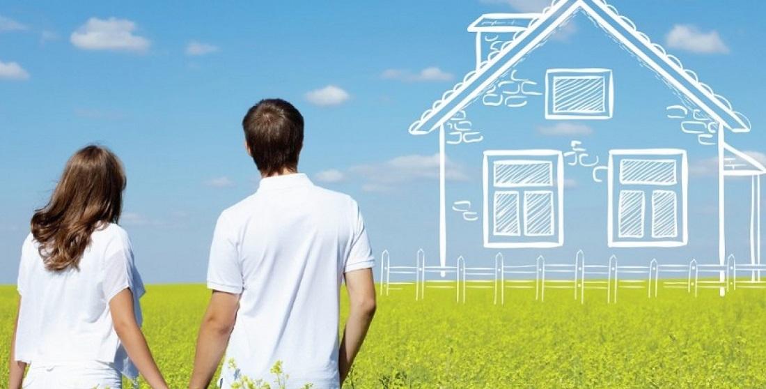 Получить субсидии и льготы на покупку жилья от государства