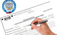 До какого числа подаем декларацию 3-НДФЛ на налоговый вычет в 2021 году?