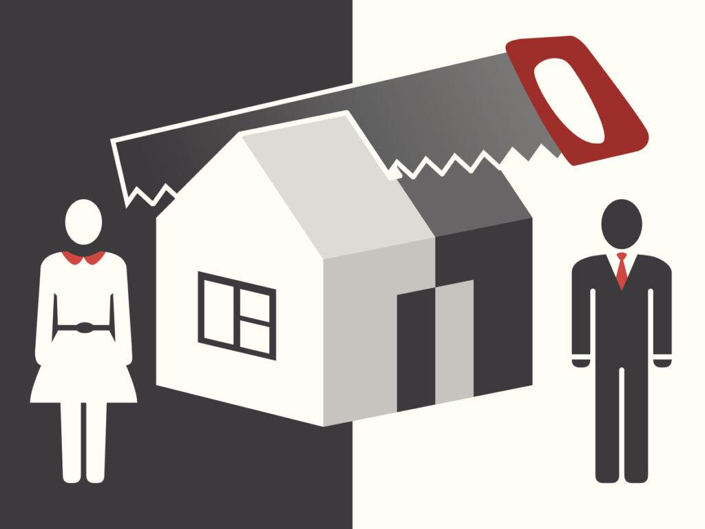 совместно нажитое имущество супругов по брачному договору для банка